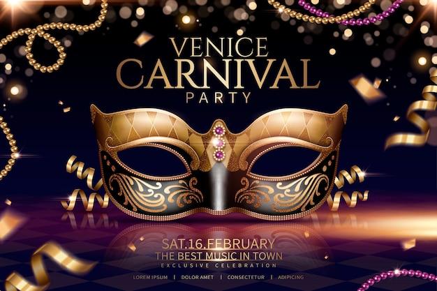 Venetië carnaval glamours ontwerp met mooi masker in 3d illustratie op sprankelende deeltjes achtergrond