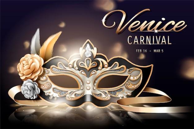 Venetië carnaval ontwerp