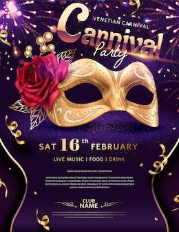 Venetië carnaval poster