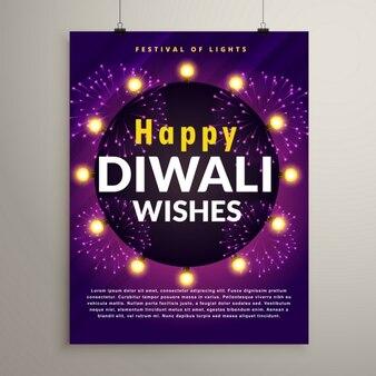 Verbazingwekkende diwali festival flyer design template met vuurwerk
