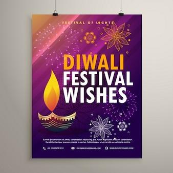 Verbazingwekkende diwali flyer sjabloon met diya en bloemendecoratie