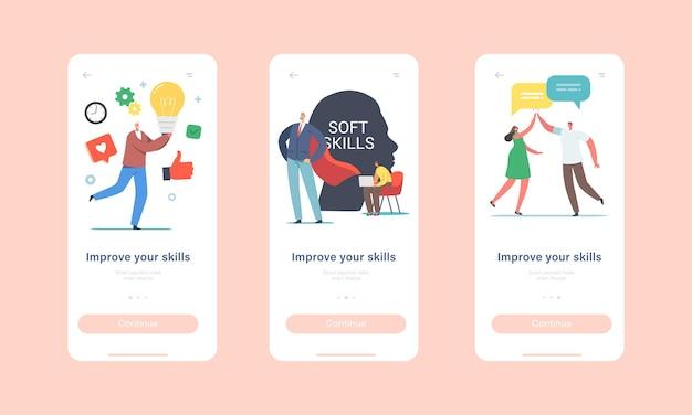 Verbeter uw vaardigheden mobiele app-pagina onboard-schermsjabloon. kleine karakters bij enorm menselijk hoofd. kantoormedewerkers empathie, communicatie, idee ontwikkelingsconcept. cartoon mensen vectorillustratie
