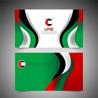 Verenigde arabische emiraten vlagkleur concept achtergronden