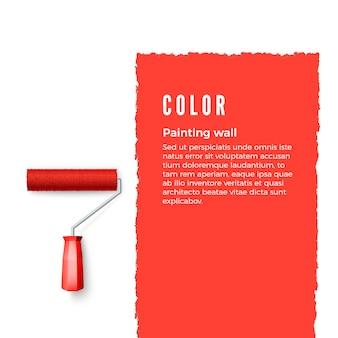 Verfroller met rode verf en ruimte voor tekst of andere op verticale muur. rolborstel voor tekst. illustratie
