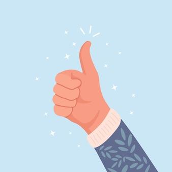 Verhoogde menselijke hand met duim omhoog. likes op sociale netwerken, goedkeuring, feedbackconcept van klanten Premium Vector