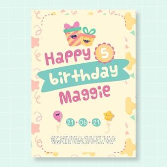 Verjaardag kaartsjabloon voor kinderen Gratis Vector