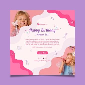 Verjaardag viering kwadraat flyersjabloon