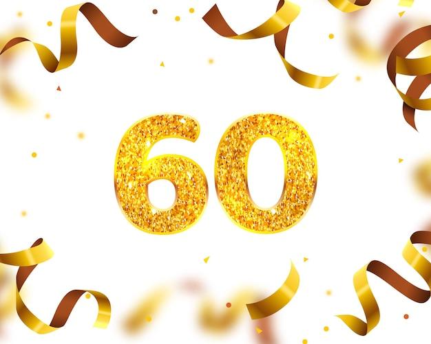 Verjaardagsbanner 60e, gouden lintvlieg. vector illustratie
