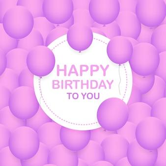 Verjaardagssjabloon met paarse ballonnen.