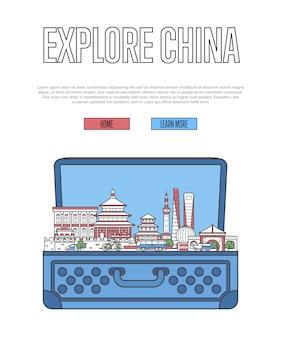 Verken china-websjabloon met open koffer