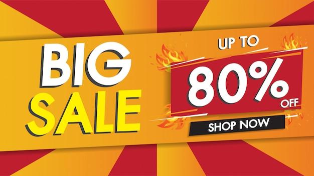 Verkoop banner sjabloon geometrische abstracte vorm ontwerp met 50% grote verkoop speciale korting