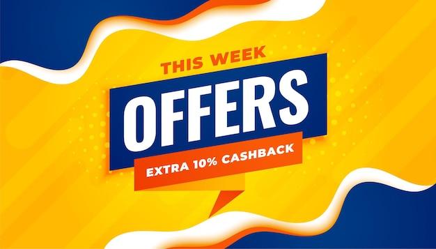 Verkoop en aanbiedingen banner in geel blauw kleurenthema