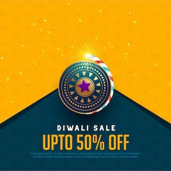 Verkoop en aanbiedingsachtergrond voor diwali festival