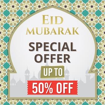 Verkoop poster, banner voor de viering van eid mubarak.
