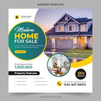 Verkoop van onroerend goed en huishuur reclame geometrisch modern vierkant social media postbanner