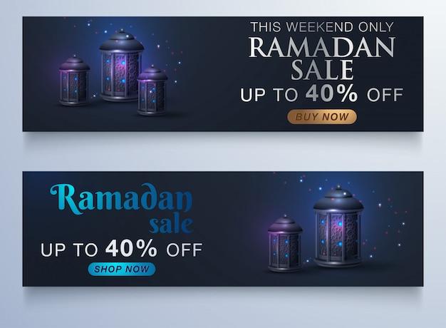 Verkoopbanner of verkoopaffiche voor festival van eid mubarak