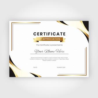 Verloop gouden luxe certificaatsjabloon Gratis Vector