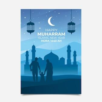 Verloop islamitisch nieuwjaar verticale postersjabloon