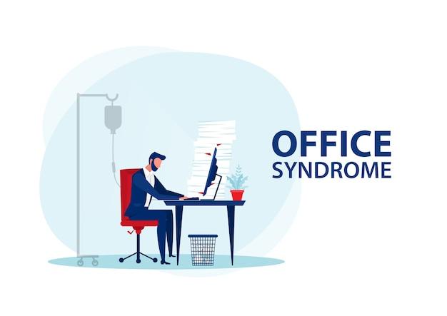 Vermoeide zakenman op kantoor met het gezondheidsconcept van het bureausyndroom