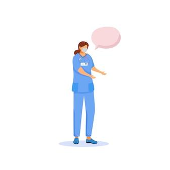 Verpleegster kleur gezichtsloos karakter. vrouwelijke chirurg in medische masker. ziekenhuisarts. persoon met toespraak bubble cartoon afbeelding voor web graphic en animatie