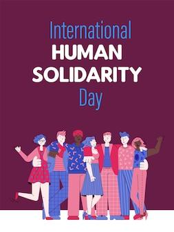 Verschillende mensen knuffelen voor menselijke solidariteit dag cartoon vectorillustratie