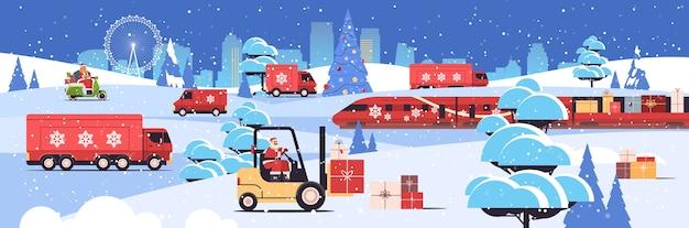 Verschillende transporten leveren van geschenken vrolijk kerstfeest nieuwjaar vakantie viering levering service concept wenskaart stadsgezicht achtergrond horizontale vectorillustratie