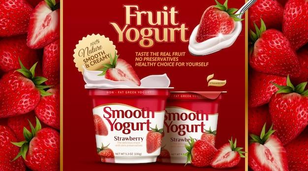 Verse aardbeien fruit yoghurt advertenties met gladde room in 3d illustratie
