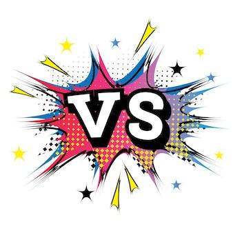Versus letters of vs logo. komische tekst in pop-artstijl. vectorillustratie