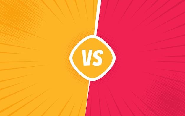 Versus scherm. vs strijd. confrontatie strijd tegen concurrentie. retro strijd komische achtergrond.