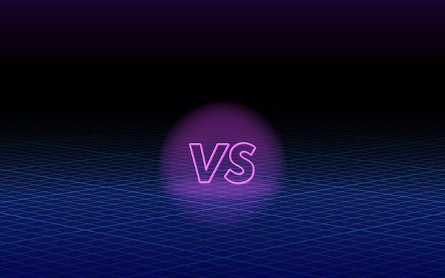 Versus sjabloonontwerp in de stijl van de jaren 80, futuristische synth retro golf achtergrond virtual reality concept. vectorillustratie voor games, battle, match, sport of fight competitie, vs