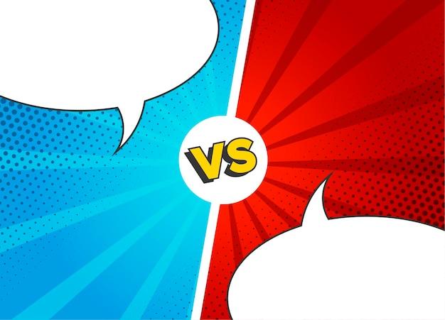 Versus strijd achtergrond. lege bellentoespraaksjabloon voor stripduel