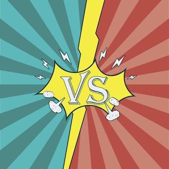 Versus. vechtende achtergrond van komische stijl. zonnestraaltextuur voor intro van heldengevecht. vector illustratie.