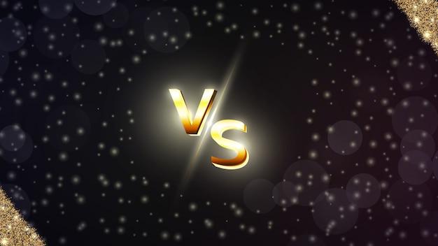 Versus, versus achtergrond voor sport, vechtwedstrijd, strijd, wedstrijd en games.