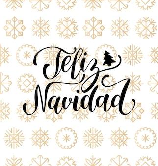 Vertaalde merry christmas-letters