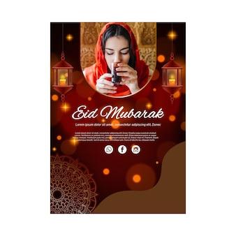 Verticale flyer-sjabloon voor ramadan