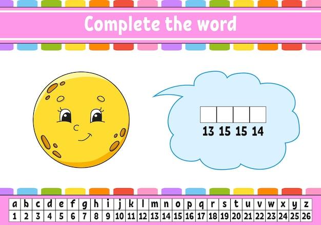 Vervolledig de woorden. cijfercode.