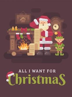 Verward santa claus en elf die een lange jonge geitjesbrief lezen. kerst vlakke afbeelding begroeten