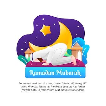Verwelkom de maand ramadan, een maand vol zegeningen en vergeving