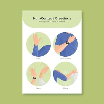Verzameling van contactloze begroetingen in posterformaat
