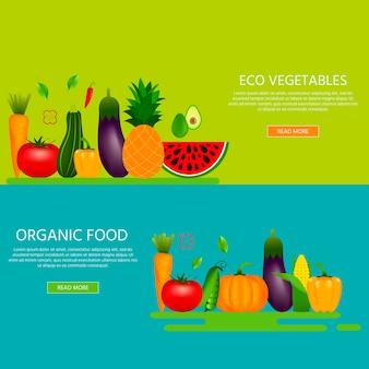 Verzameling van realistische gezonde groenten wortel tomaat peper aubergine pompoen merg