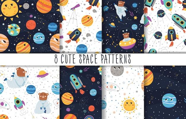 Verzameling van schattige naadloze patronen met ruimteconcept