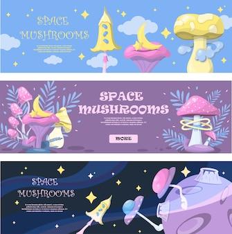 Verzameling van vector magische paddestoelen ruimte cartoon paddestoelen kleurrijke illustraties van de ruimte