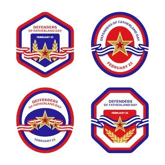 Verzameling van verdediger van het vaderlanddaglabel