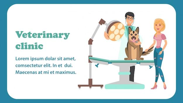 Veterinaire bijstand banner kleur vector sjabloon