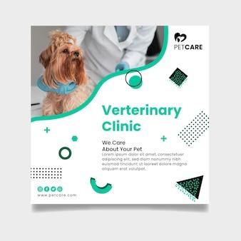 Veterinaire kliniek kwadraat flyer-sjabloon