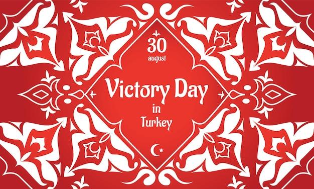 Victory day in turkije of zafer bayram jaarlijkse vakantiebannersjabloon met traditionele turkse patter