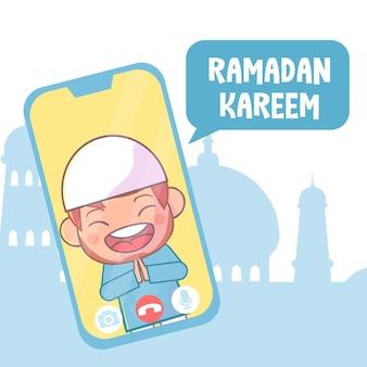 Video-oproep ramadan kareem