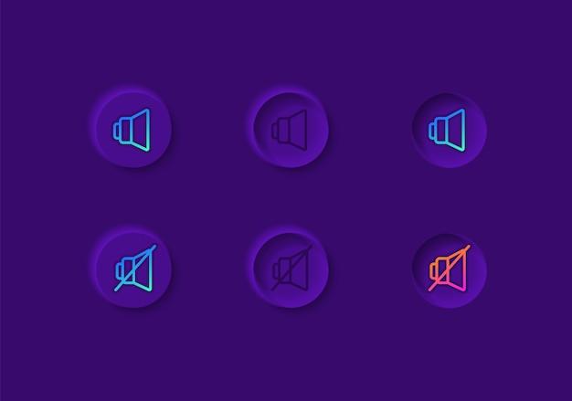 Videogeluidsopties ui-elementenkit. audio dempen. muziekinstellingen pictogram, balk en dashboardsjabloon. webwidget-collectie voor mobiele applicatie met donkere thema-interface