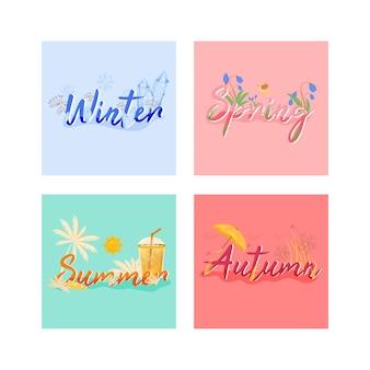 Vier seizoenen banner platte ontwerpsjabloon