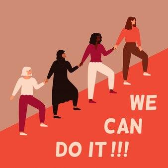 Vier sterke vrouwen lopen naar het gemeenschappelijke doel.